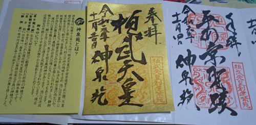 diary_191104072.jpg