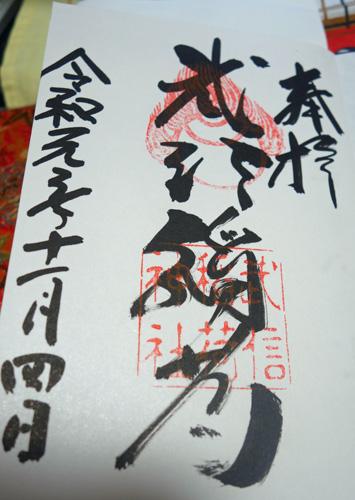 diary_191104078.jpg