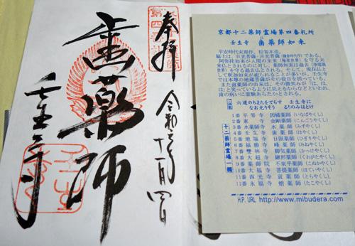 diary_191104081.jpg