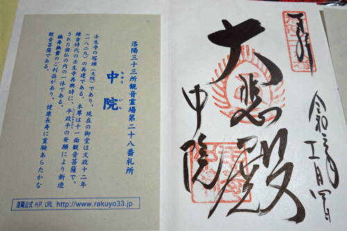 diary_191104082.jpg