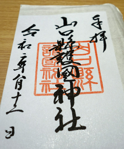 diary_20081282.jpg